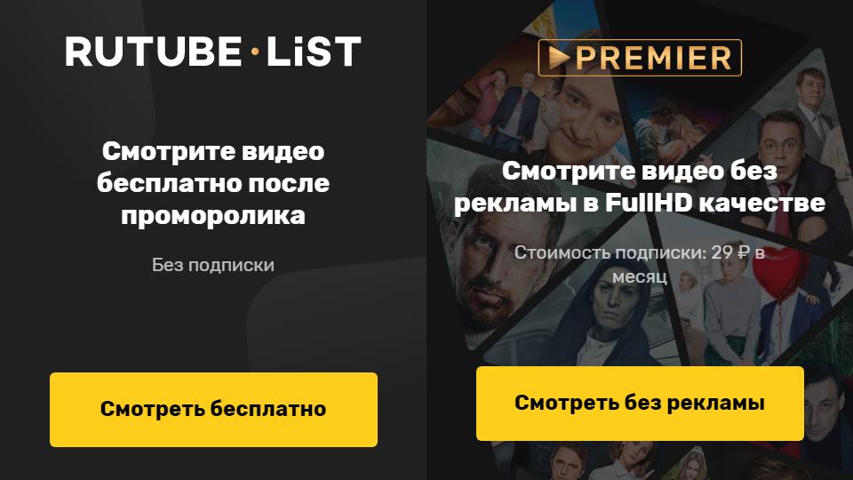 Ночной клуб на тв смотреть мужские клубы хабаровск